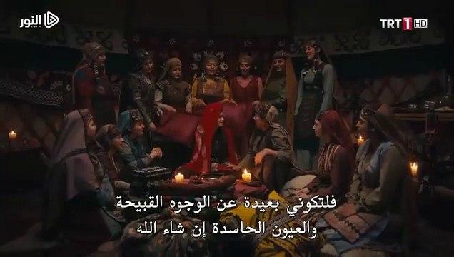 مسلسل قيامة أرطغرل الحلقة 151 مترجم HD - قيامة عثمان الحلقة 1