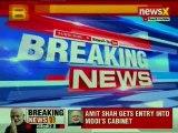 Cabinet meeting at 5:30 pm today at South block; PM Narendra Modi cabinet 2.0