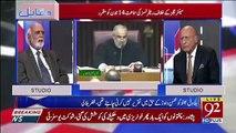 Kia Parvaiz Musharraf Ki Itni Halat Kharab Hai Ke Koi Bachne Ki Umeed Nahi Hai.. Haroon Rasheed Telling