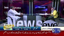 News Eye with Meher Abbasi  – 30th May 2019