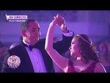 El primer baile de la quinceañera