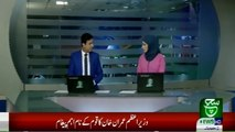Bulletin 09 PM 30 May 2019 SuchTV