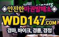 스크린경마사이트 ぷ WDD147.CΦΜ
