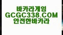 【블랙잭사이트】【무료카지노호텔】 【 GCGC338.COM 】필리핀호텔카지노✅ 실시간바카라줄타기 마이다스카지노✅배팅【무료카지노호텔】【블랙잭사이트】