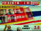 PM Narendra Modi cabinet meeting at 5:30pm today; full list of ministers to be out soon
