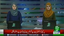Bulletin 12:00 PM 31 May 2019 SuchTV