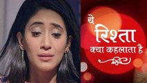 Shivangi Joshi aka Naira to take EXIT from Yeh Rishta Kya Kehlata Hai; Know truth | FilmiBeat