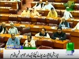 Bulletin 03:00 PM 31 May 2019 SuchTV