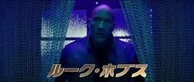 『ワイルド・スピード/スーパーコンボ』ミニコンボカスタム予告