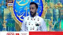 Shan e Iftar – Shan e Aslaaf – (Hazrat Bibi Hajra Aur Hazrat Ibrahim (AS) Ka Waqia) – 31st May 2019