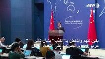 """بكين تتهم واشنطن بـ""""الكذب"""" بشأن تأثير حرب الرسوم الجمركية على اقتصاد الصين"""