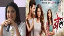 Jennifer Winget opens up on Beyhadh-2 | FilmiBeat