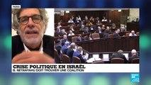 """Ofer Bronchtein:""""C'est du jamais vu dans l'Histoire politique d'Israël"""""""