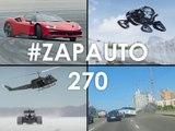 #ZapAuto 270