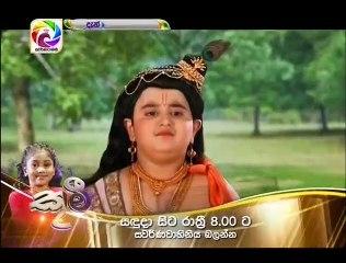Maharaja Kansa (299) - 31-05-2019