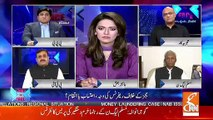 Shaukat Basra Ne PPP Aur PMLN Ko Aeena Dekha Dia
