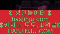 클락여자   카지노사이트추천   https://www.hasjinju.com       카지노사이트 바카라사이트 온라인카지노 마이다스카지노   클락여자