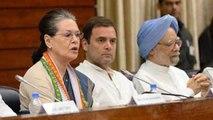 Sonia Gandhi फिर चुनी गईं संसदीय दल की नेता, Rahul Gandhi ने दी बधाई | वनइंडिया हिंदी