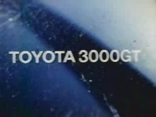 Toyota Supra 3000GT commercial