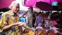 เปิดตำนานกับเผ่าทอง ทองเจือ | เมืองทวาย ประเทศพม่า (1/4)