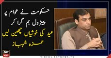 Government snatched eid's happines from people, says Hamza Shahbaz