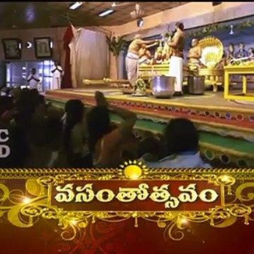 Srivari Vasantotsavam _ General Promo _ SVBC TTD