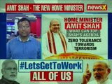 Amit Shah gets to work, calls meet of MHA officials; Shah to push party line in ministry?