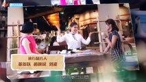 Phim Nhật Ký Trốn Hôn Tập 8 Việt Sub | Phim Tình Cảm Trung Quốc | Diễn Viên : Lưu Đào,Mã Thiên Vũ,Lữ Giai Dung,Vương Diệu Khánh.