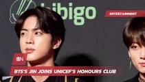 UNICEF Is Impressed By A  BTS Member