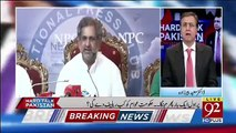 Moeed Pirzada Response On Shahid Khaqan Abbasi's Press Conference..