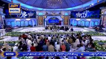 Shan-e-Laylat al-Qadr   Naat By Sabihuddin Rehmani   2nd June 2019
