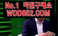 사설개경 WDD852。COM