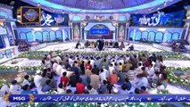 Shan-e-Laylat al-Qadr   Naat By Amir Fayazi   2nd June 2019