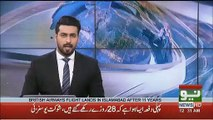 KPK Mein EID Ke Ailan Per Fawad Chaudhry Maidan Mein Agaye