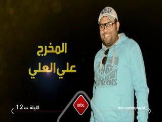 الليلة في مجموعة إنسان علي العلياني يستضيف الكاتبة هبة مشاري حمادة والمخرج علي العلي