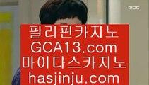 ✅인터넷PC방✅    카지노사이트- ( 【¥ gca13。CoM ¥】 ) -ぞ강원랜드배팅방법す룰렛테이블わ강원랜드앵벌이の바카라사이트    ✅인터넷PC방✅