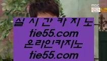 포커싸이트    파빌리온      https://www.hasjinju.com   파빌리온   카지노사이트     포커싸이트
