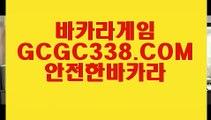 【마이다스호텔 】【강원랜드 배팅한도】 【 GCGC338.COM 】실시간카지노✅ 우리카지노✅ 쉬운카지노✅사이트【강원랜드 배팅한도】【마이다스호텔 】