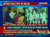 Bihar cabinet expansion: Nitish Kumar Offers Single Seat To Bjp In Bihar Cabinet | NewsX