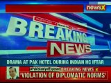 Indian Diplomats Harassed in Islamabad; India Protests Intimidation, High Commission Issue statement