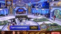 Shan e Iftar - Zawia - Topic  (ilm Daulat Ka Mohtaj Nahi) - 2nd June 2019