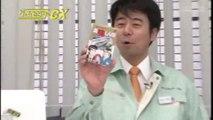 HDゲームセンターCX #173 至高!「美味しんぼ 究極のメニュー三本勝負」 Retro Game Master Game Center CX  Oishinbo: The Ultimate Menu Three-Course Showdown