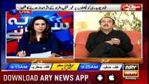 Sawal Yeh Hai | Maria Memon | ARYNews | 2 June 2019