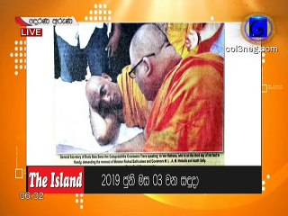 Derana Aruna 03-06-2019