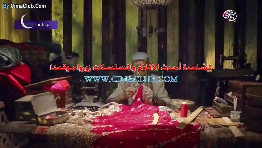 مسلسل هوجان الحلقة 30 الثلاثون رمضان 2019