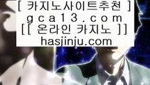 ✅농구분석✅  ∀ 클락 호텔      https://www.hasjinju.com  클락카지노 - 마카티카지노 - 태국카지노 ∀  ✅농구분석✅