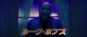映画『ワイルド・スピード/スーパーコンボ』