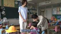 早子小姐單身中05