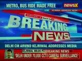 Ahead of Delhi polls 2020, Arvind Kejriwal okays free travel for women in Metro, DTC buses | NewsX