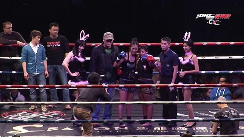 MMC 2013 EX Muay Thai V3【MMC 2013 泰拳表演赛第三场】